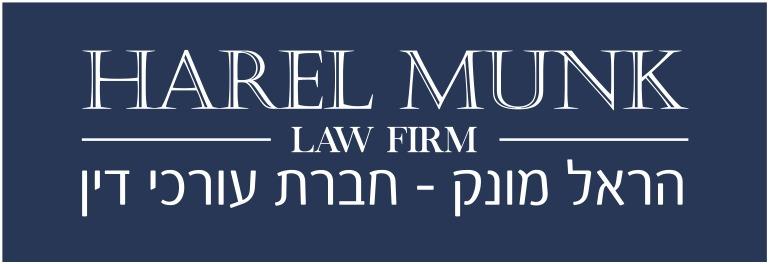 Harel Munk